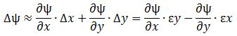 angular momentum operator v2